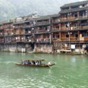 rivière chine